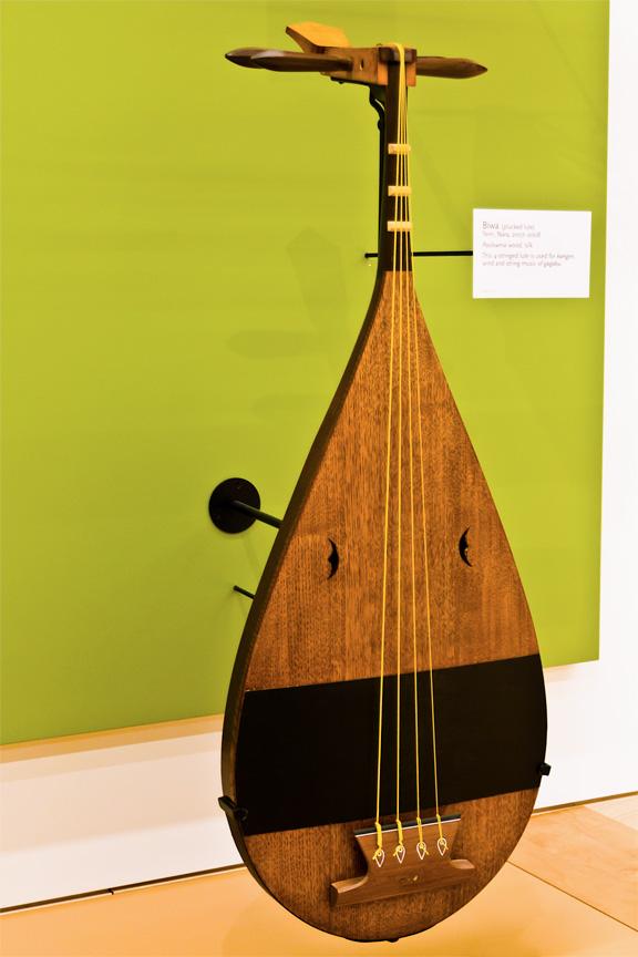 Laotian Traditional Music - Laos Tours |Sep Nyai Instrument